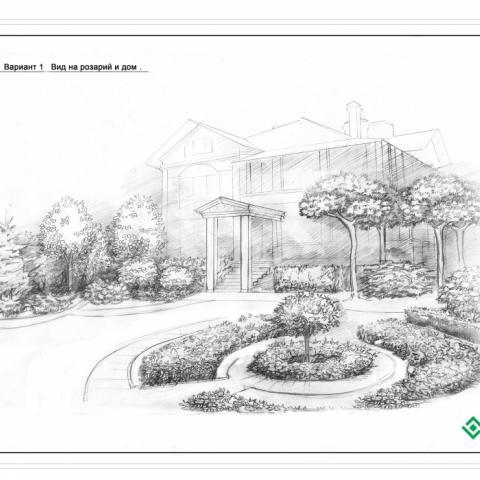 Ландшафтный проект сад 1, эскиз видовой точки 3. Эскиз вида на розарий и дом