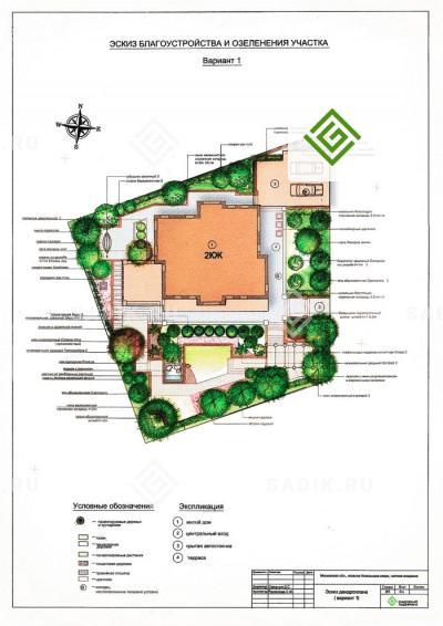 Проект благоустройства и озеленения вариант №1