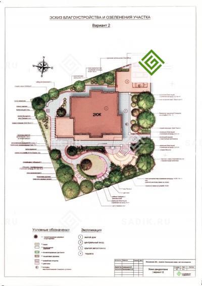 Проект благоустройства и озеленения вариант №2
