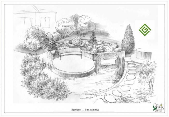 Вид на пруд эскиз ландшафтного проекта